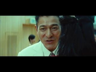 Слепой детектив \/ Man Tam (Blind Detective) (2013) HDRip