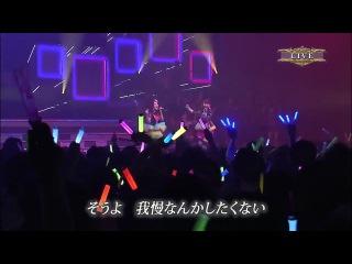 Oshima Yuko & Kojima Haruna - Scandalous ni ikou (Request Hour Set List Best 100 2013)