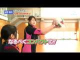 AKB48 no Gachinko Challenge #21 от 16 ноября 2012