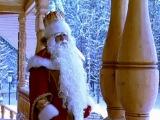 В гостях у Деда Мороза (Великий Устюг)