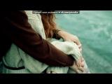 «Со стены люблю..♥» под музыку зайка моя люблю тибя сладкая нежная дорогая ласковая моя и просто самая самая ....люблю тибя олесенька=********* - эта песенка для тебя .=*Ты мой лучик света,Ты моя жизнь,я не могу жить без тебя.Без тебя мне очень плохо.Я очень скучаю по тебе когда тебя нету рядом.я постоянно думаю о тебе,мне нет места в этом мире без тебя!!****пойми.... Picrolla