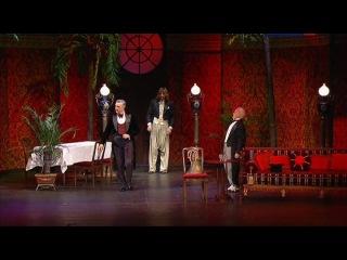 Свадьба Кречинского (Театр им. Моссовета) (2-я часть) (2013)
