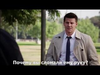 Кости / 9 сезон / 14 серия / Eng+Rus Sub / (2013) Поддержите группу: КИНОФОН