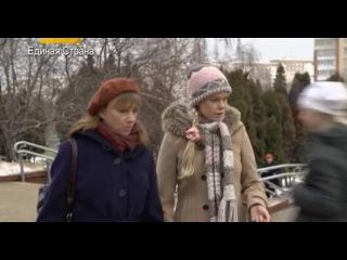 Разорванные нити 1 серия(мелодрама,сериал),Россия 2014