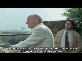 Slade - Slade In Flame(1975)(Русские субтитры)(DVDRip)