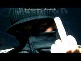 Мои живые граффити под музыку 1.Kla$, Царь, Шок vkhp.net - Это РЭП ЭТО ШОК ЭТО ЦАРЬ ЭТО КЛАСС!!!Повтаряйте за мной что десар пидорас!. Picrolla