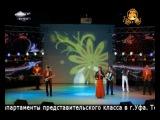 Хания Фархи - Кайтып килэм