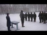 Моя присяга) Новосиб 27 ноября 2011г. xD во я ржака))