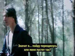 Split Сплит Тайна Крови 2 сезон 44 серия Русские субтитры