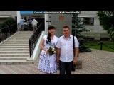 наша свадьба под музыку Artik и Asti feat. Джиган (Geegun) - О тебе. Picrolla