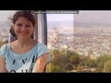 Это Барсааааааа! И моя любимая Португалия=) под музыку Giulia Y Los Tellarini - Barcelona (OST `Viki.Kristina.Barcelona`). Picrolla