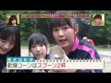 HKT48 no Odekake! ep23 от 28 июня 2013