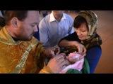 Крещение Ульяны 4.11.2013