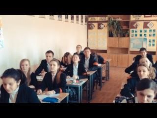 ГИМНАЗИЯ 11 ИМ К. А . Тренёва