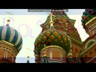 «география» под музыку Comedy Club - Новая наша Russia (2011 новая песня) - раша, павел, воля, гимн, . Picrolla