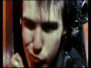 Sid Vicious - настоящий Sex Pistol