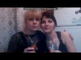 «Новый Год» под музыку Elgi (Румынские Цыгани) - Diana. Picrolla