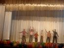 Танець мужчін і потім