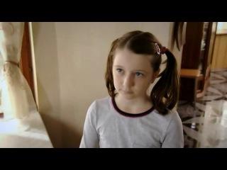 Катерина-4.Другая жизнь [1 Серия из 8] / 2013