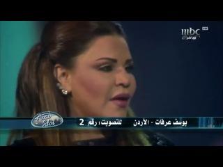 Arab Idol - поет парень,у которого погибла любимая девушка :(