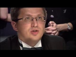 Что  Где  Когда    Осенняя серия игр. Игра третья (20.10.2012)