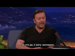 Conan (2012.09.20) — Ricky Gervais / Рики Джервейс на шоу Конана (rus sub)