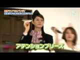AKB48 no Gachinko Challenge #37 от 22 марта 2013