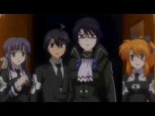Asura Cryin' / Плач Асуры [ТВ-1] (первый сезон) 10 серия [Persona99]