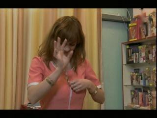 Лидия Красноружева - Голые и смешные - Посмотрите это бельё на мне