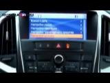 Тест драйв автомобиля Opel Astra J (Опель Астра J)