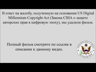 Война Миров Z фильм смотреть djqyf vbhjd я