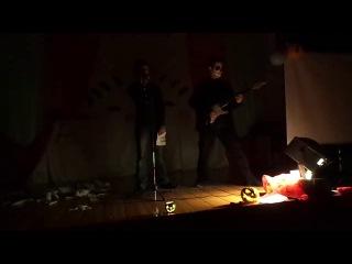 Хэллоуин в Эдучанской школе. 2013 год. Кавер на Marilyn Manson - Tainted Love