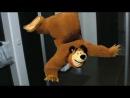 Слайд Шоу для Вашего малыша Маша и Медведь