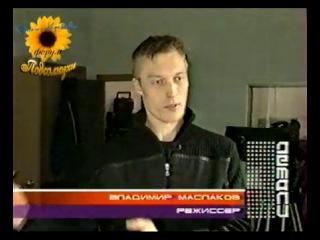 Наташа Королёва съемки клипа