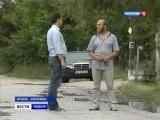 Отрезание Головы по Шариату в Крыму. 2013