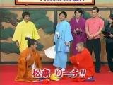 Gaki no Tsukai #759 (2005.05.29) — Oogiri Daigassen 16