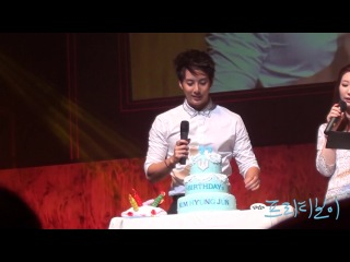 20130803 Kim Hyung Jun Happy Birthday to You @ 2013 Birth Day Party Event