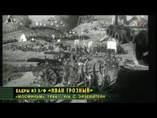Из всех орудий - 1 серия (студия «Крылья России»)