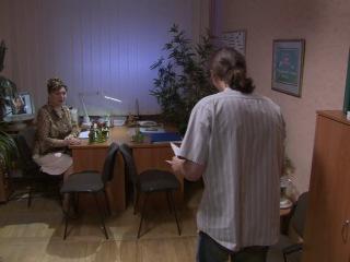 Ворожея (3-я серия) (2007)