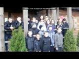 «Основной альбом» под музыку Любовные истории - [..♥Школа, школа, я скучаю♥..]. Picrolla