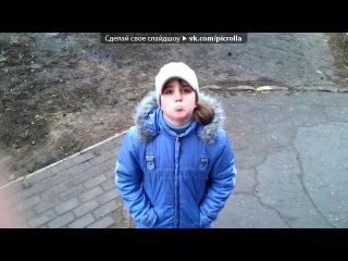 «Со стены 5-а лучший» под музыку из м/ф Анастасия  - Венский вальс (на русском). Picrolla