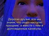 Сериал в the Sims 3. Холодные сердца. Гарри Поттер фанфики Гермиона/Драко