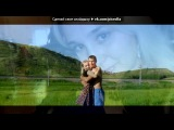 слайд под музыку Artik &amp Asti feat. Джиган (Geegun) - О Тебе . Picrolla