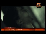Анонс 105-х Игронавтов на QTV!