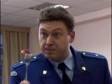 Прокурорская проверка - Врачебная тайна часть 1
