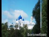 Путешествие по Золотому Кольцу России.