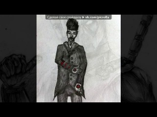 «Ваши рисунки и арты 13» под музыку Krewella - Party Monster. Picrolla