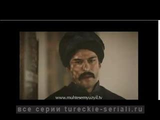 Анонс 2 Великолепный век 97 серия 3 сезон | tureckie-seriali.ru