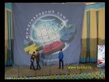 Команда КВН СПАРТА. Сочи 2013. Второй тур