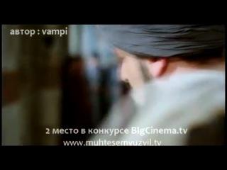 2- место в конкурсе от bigcinema серия 91-12 — 2 место vampi